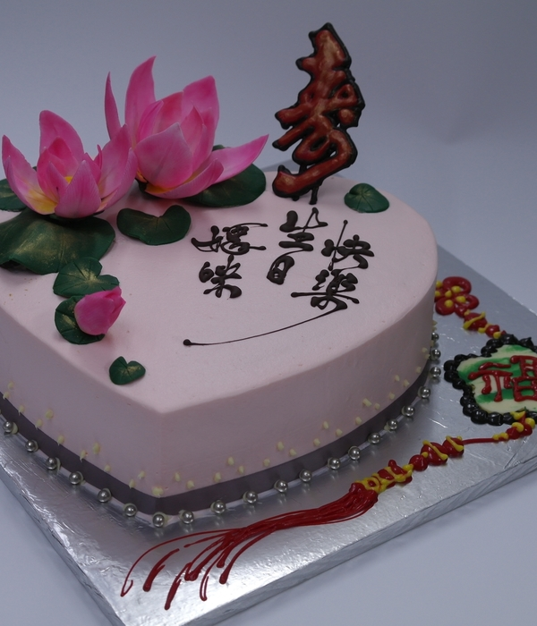 3D Lotus Birthday Cake