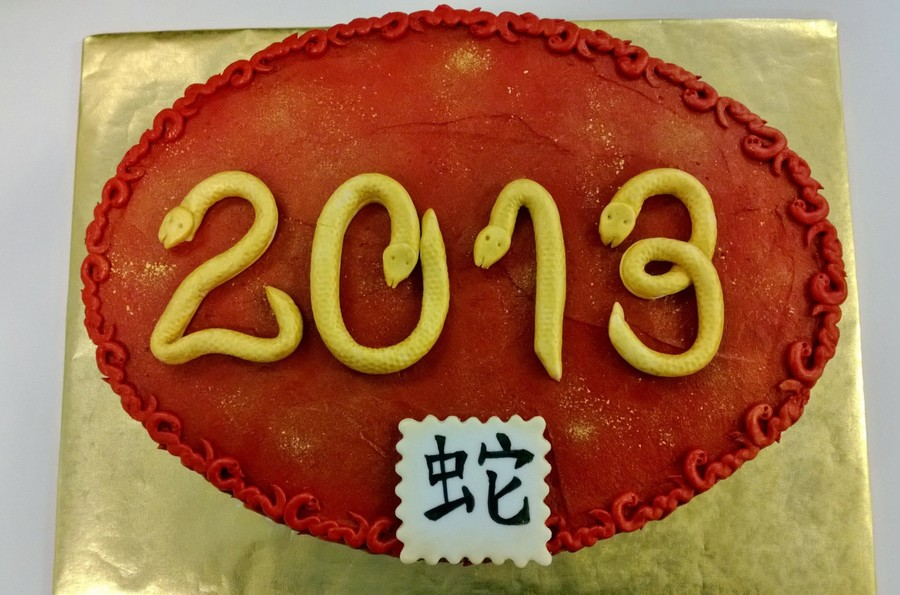 Chinese New Year Of The Snake on Cake Central