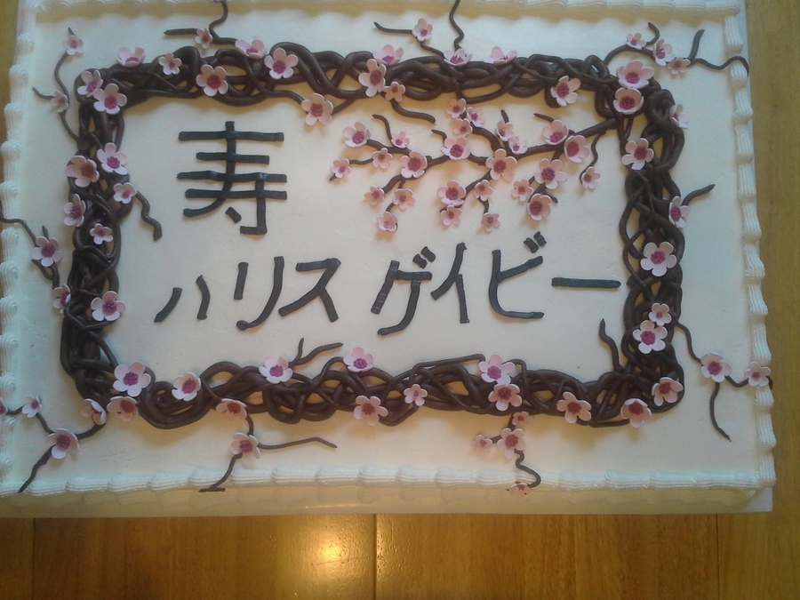 Graduation Japanese Twig Vines Gum Paste Cherry Blossoms Buttercream Frosting on Cake Central
