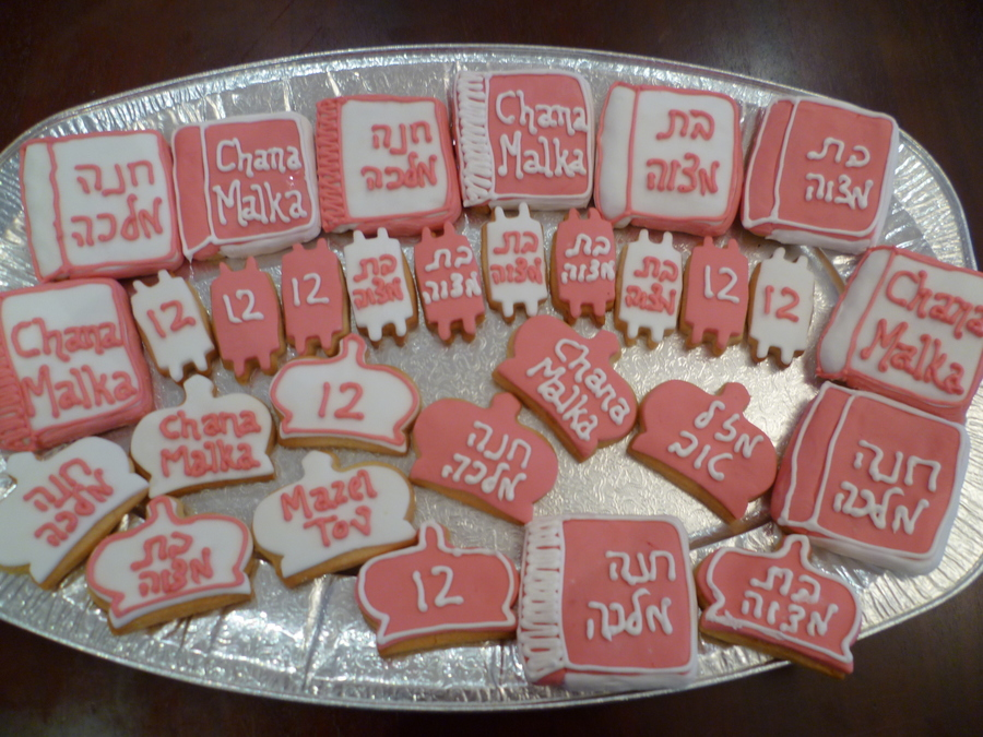 Bas Mitzvah Cookies on Cake Central