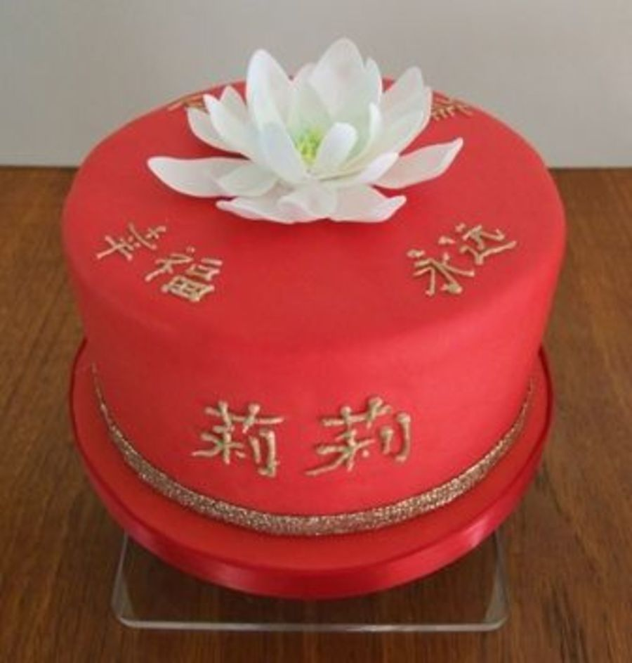 Red Chinese Waterlily Cake on Cake Central