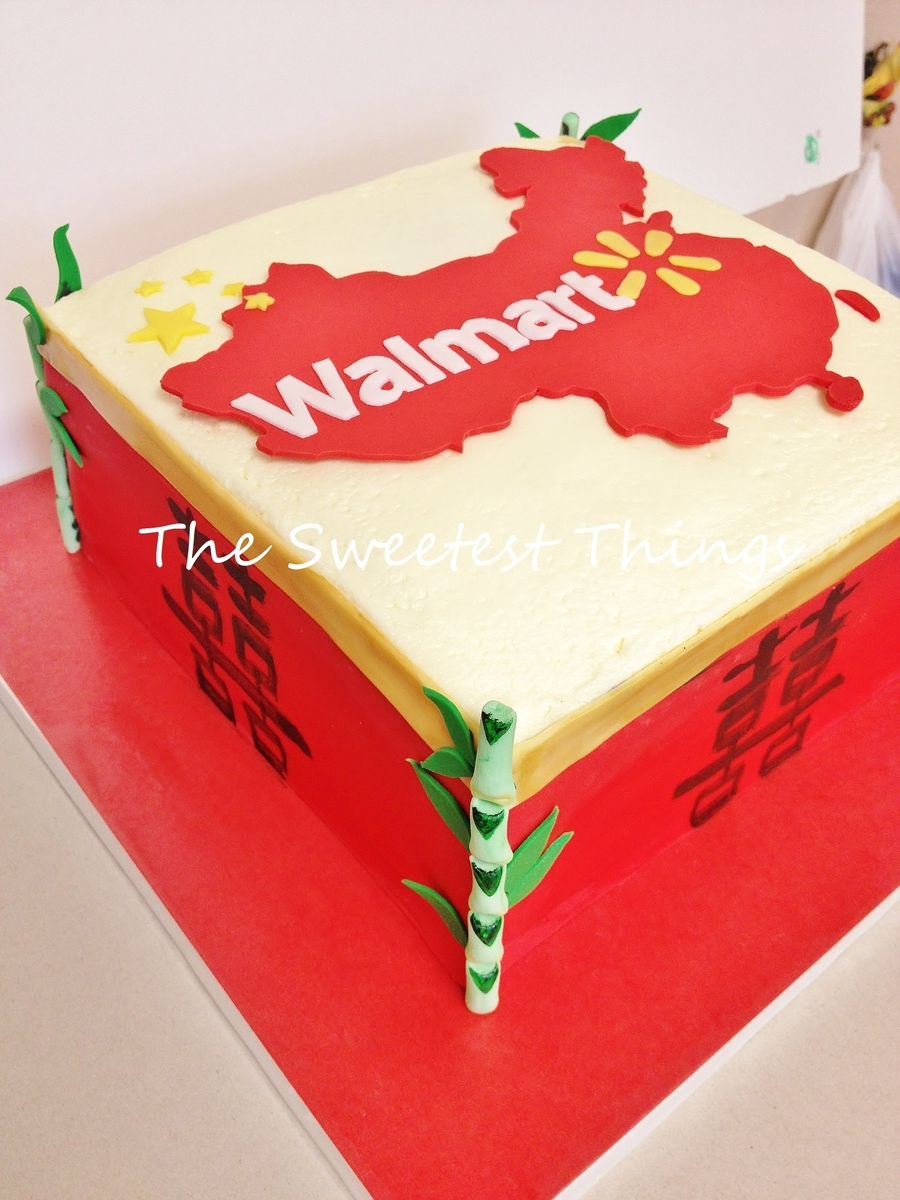 China Walmart Wedding on Cake Central