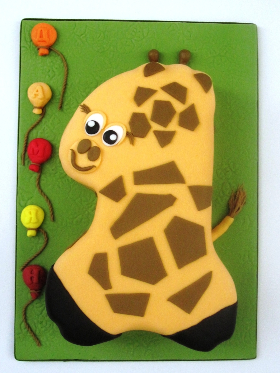 First Birthday Giraffe Cake on Cake Central
