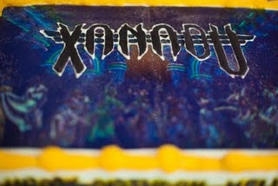 Xanadu Cake Design : Xanadu Birthday Cake - CakeCentral.com