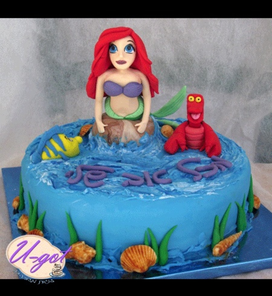 The Little Mermaid Cake on Cake Central