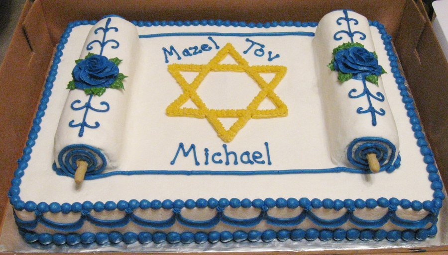 Torah Scroll Cake on Cake Central
