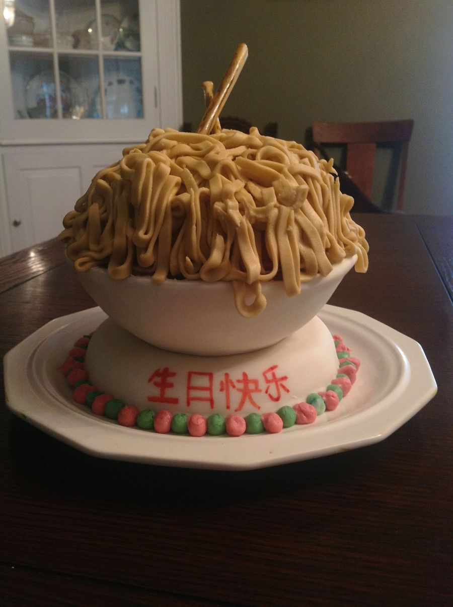 Chinese Noodle Birthday Cake Cakecentral