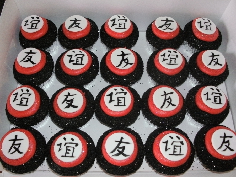 Chinese Cupcaes on Cake Central