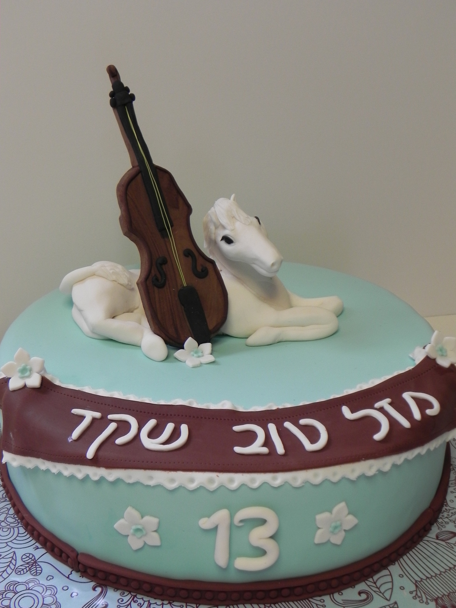 Horse And Cello  on Cake Central