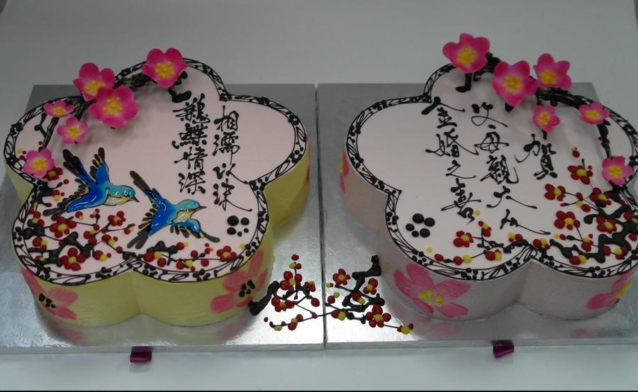 Chinese Wedding Anniversary Pair Cakes With Birds