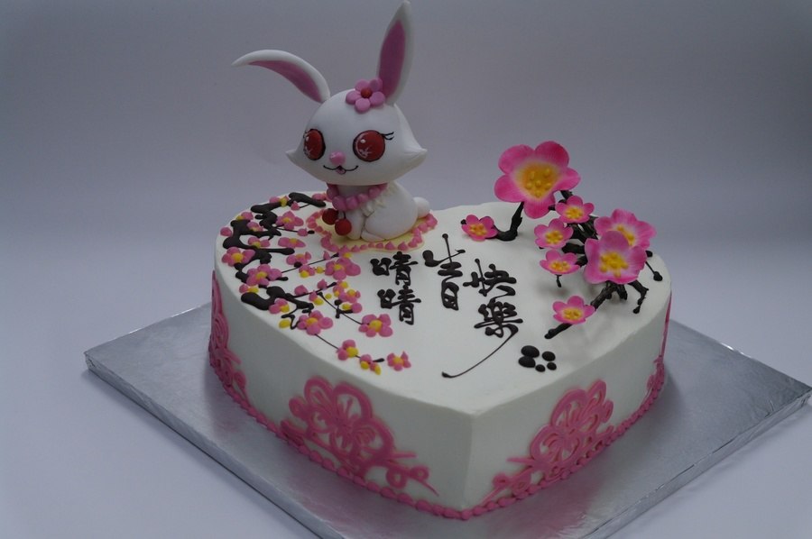 Chinese Style Cake With 3D Cartoon And 3D Cherry Blossom on Cake Central