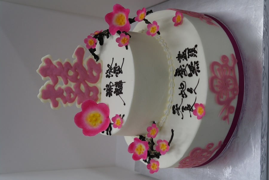 3D Cherry Blossom Chinese Wedding Cake  on Cake Central