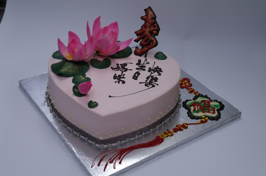 3D Lotus Birthday Cake on Cake Central