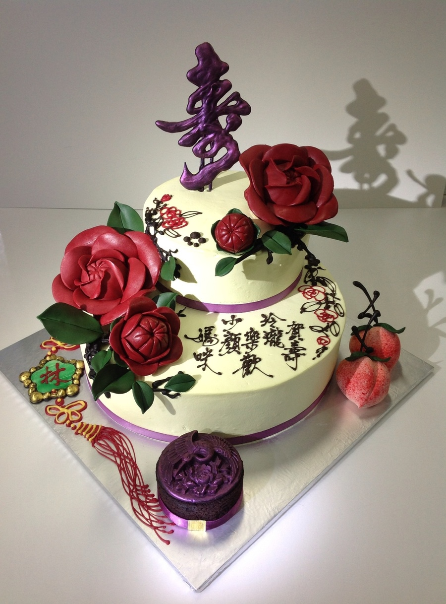 Pleasant Chinese Style Birthday Cake With Camellias Cakecentral Com Funny Birthday Cards Online Eattedamsfinfo
