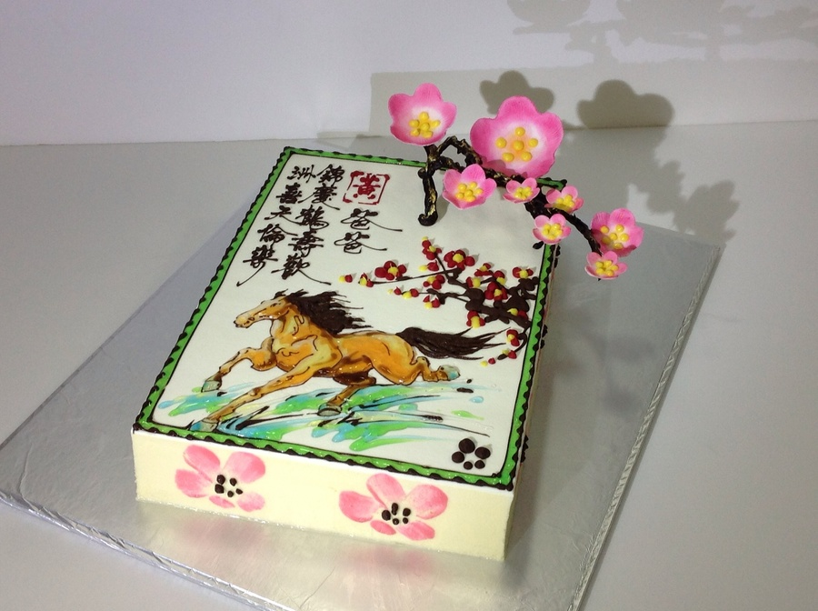 Chinese Style Cherry Blossom Birthday Cake With Cherry Blossom - Birthday cake chinese style