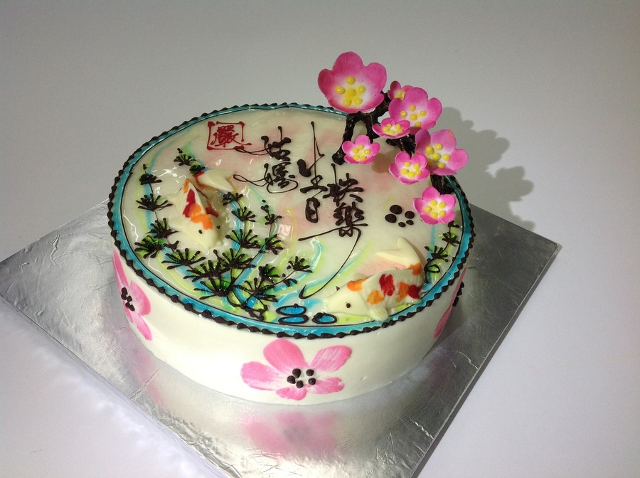 Chinese Style Cherry Blossom Birthday Cake - CakeCentral.com