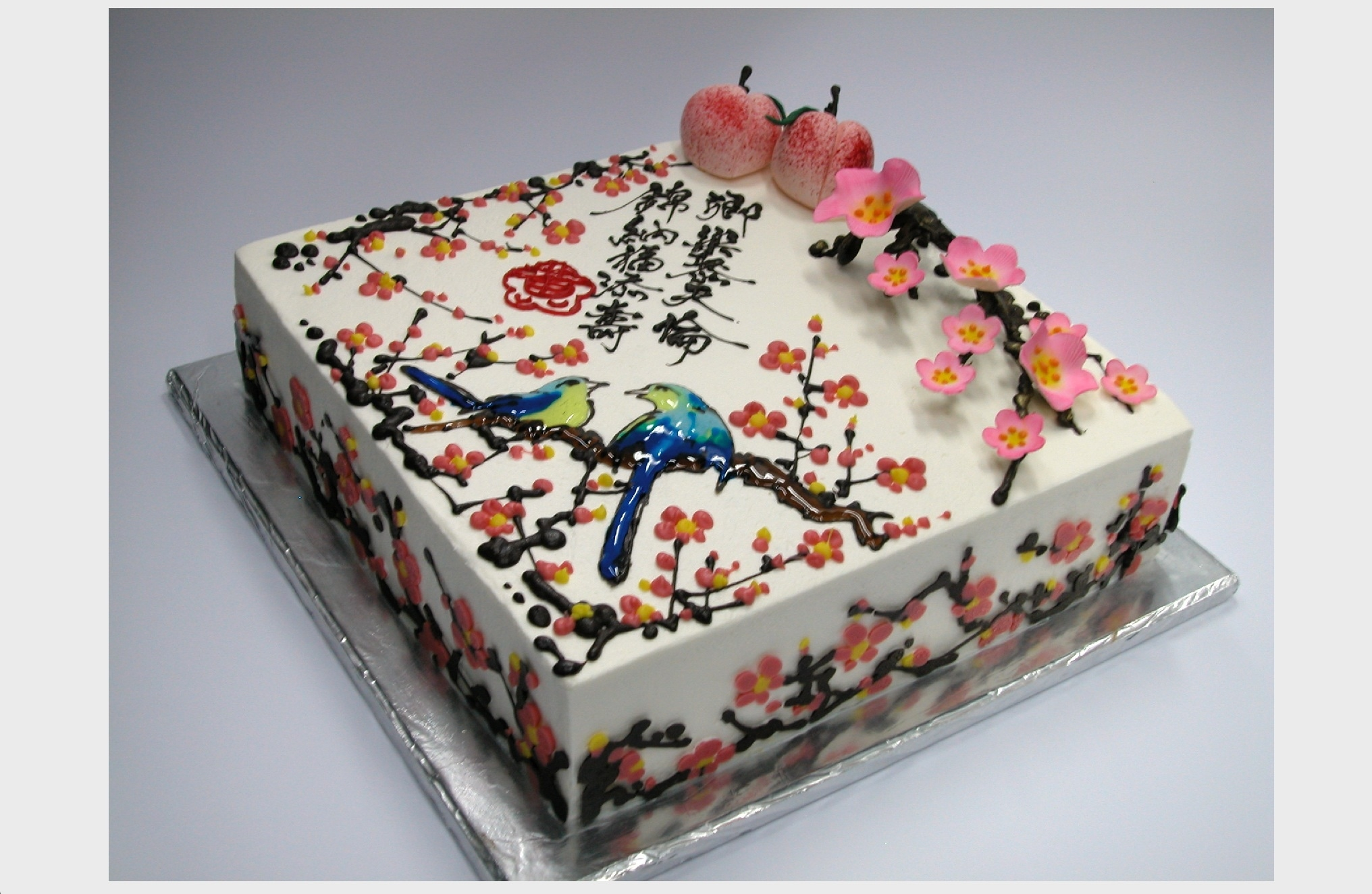 Chinese Design Oriental Style Birthday Cake With Cherry Blossom Drawings Chocolate Longevity Name Plaque Lattice Decoration