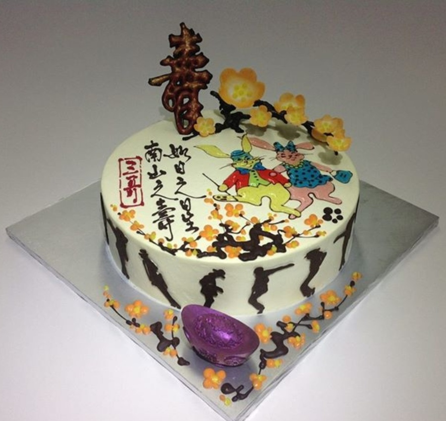 Chinese Style Birthday Cake With 3D Cherry Flower CakeCentralcom