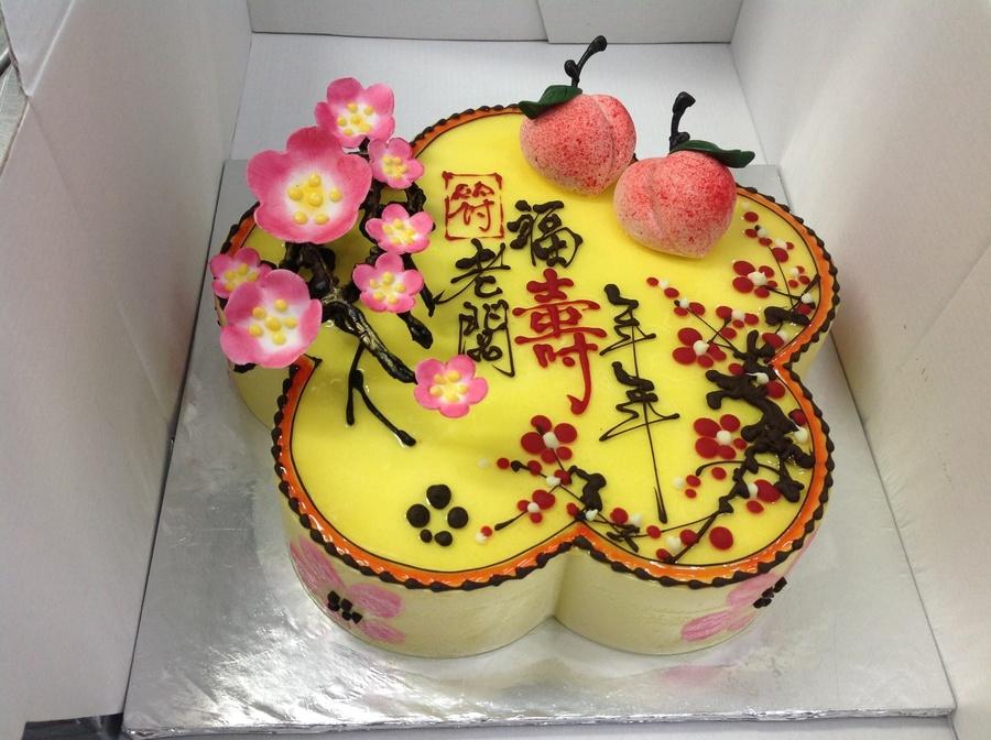 Chinese Style Cherry Blossom Birthday Cake CakeCentralcom - Birthday cake chinese style