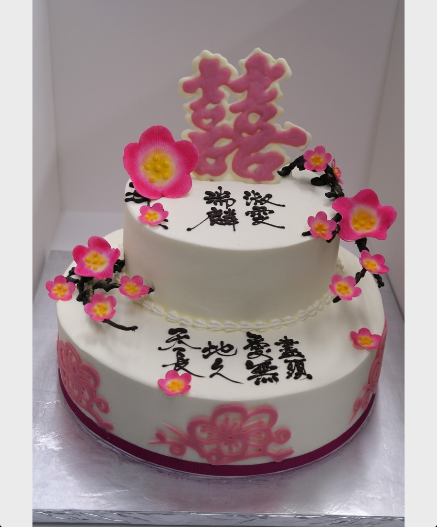 chinese wedding cakes pictures style design wedding cake with 3d 12668
