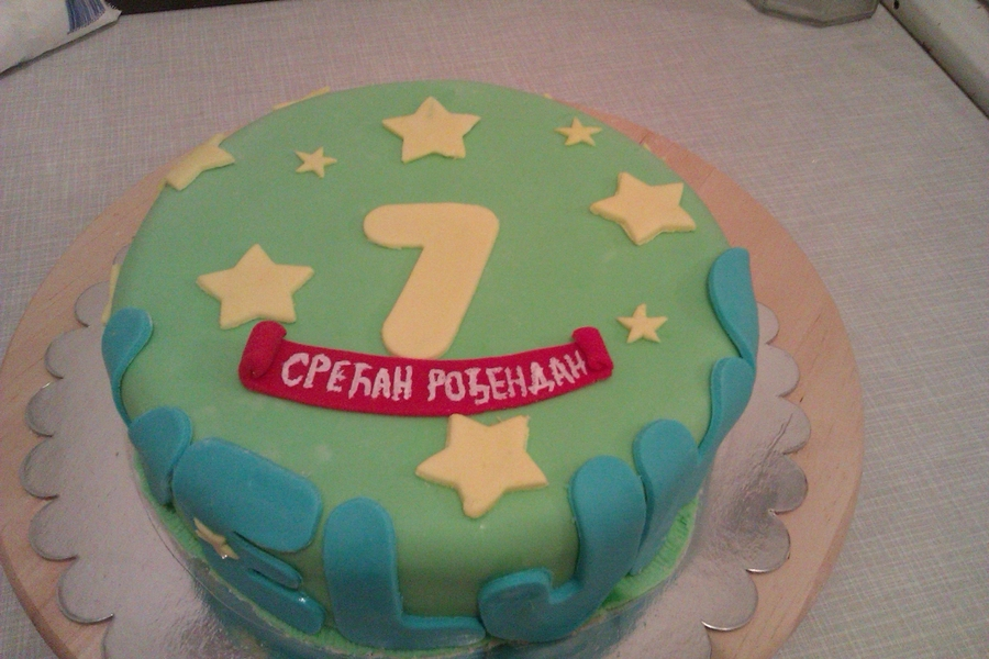 Stars And Number 7 on Cake Central
