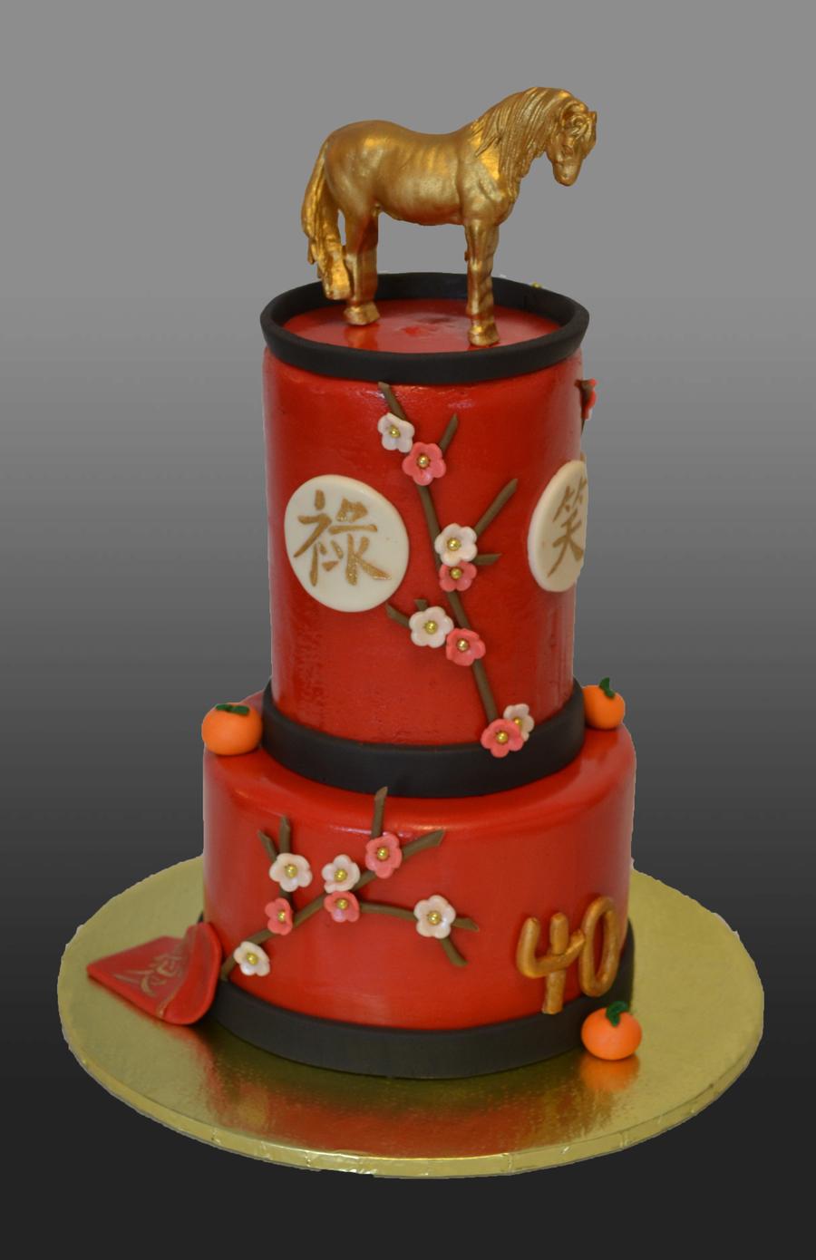Chinese Themed Birthday Cake