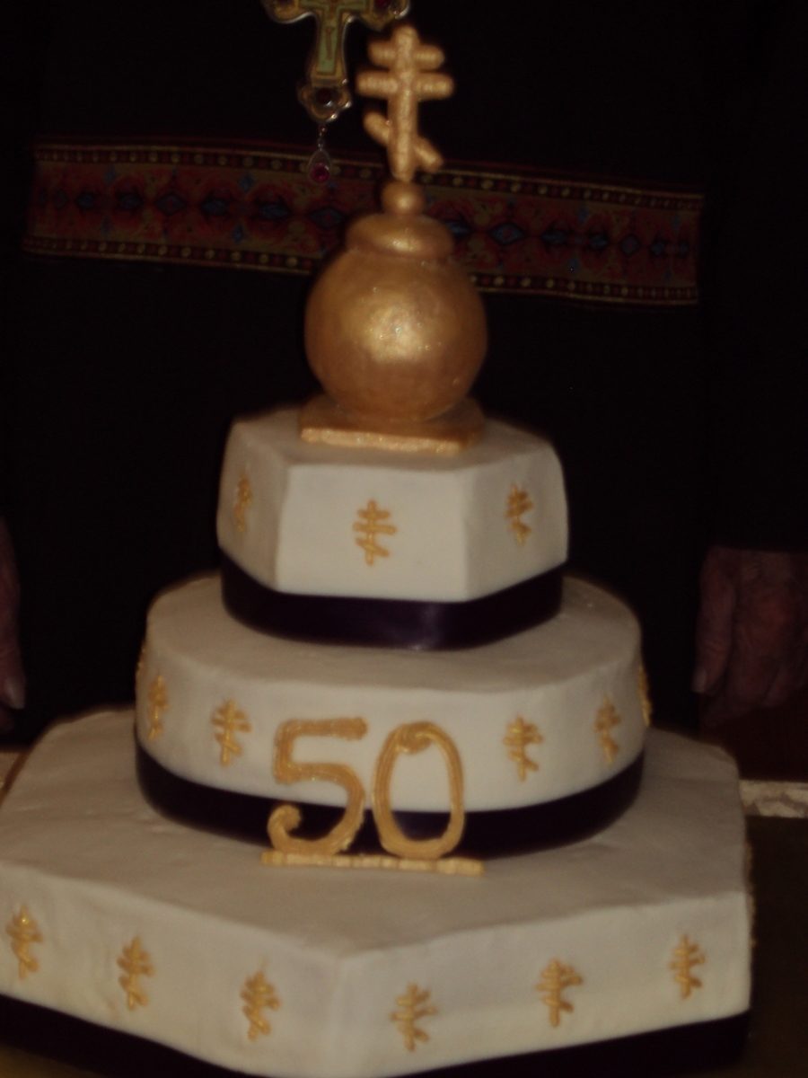 Fathers 50 Year Anniversary As Priest on Cake Central