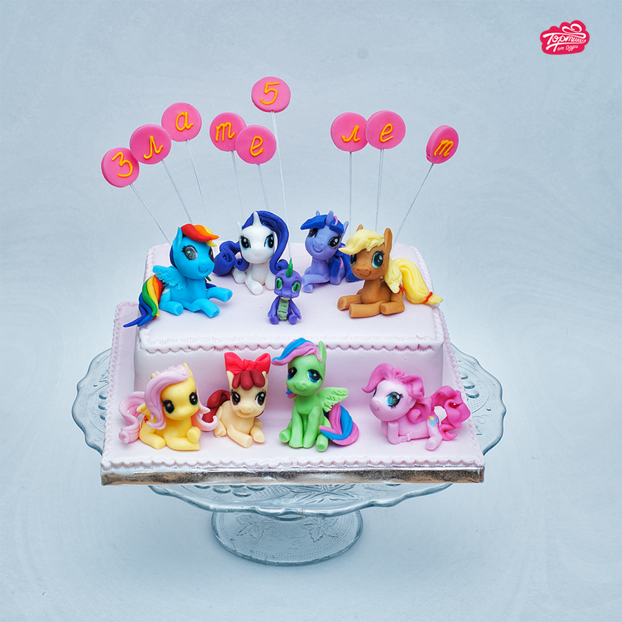 Cake My Little Pony on Cake Central