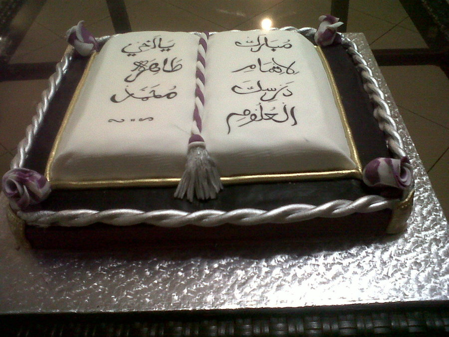 I Made This For My Sister In Law On Her Graduation Of Arabic Studies Hence The Arabic It Reads Congrats On The Completion Of Your Studies  on Cake Central