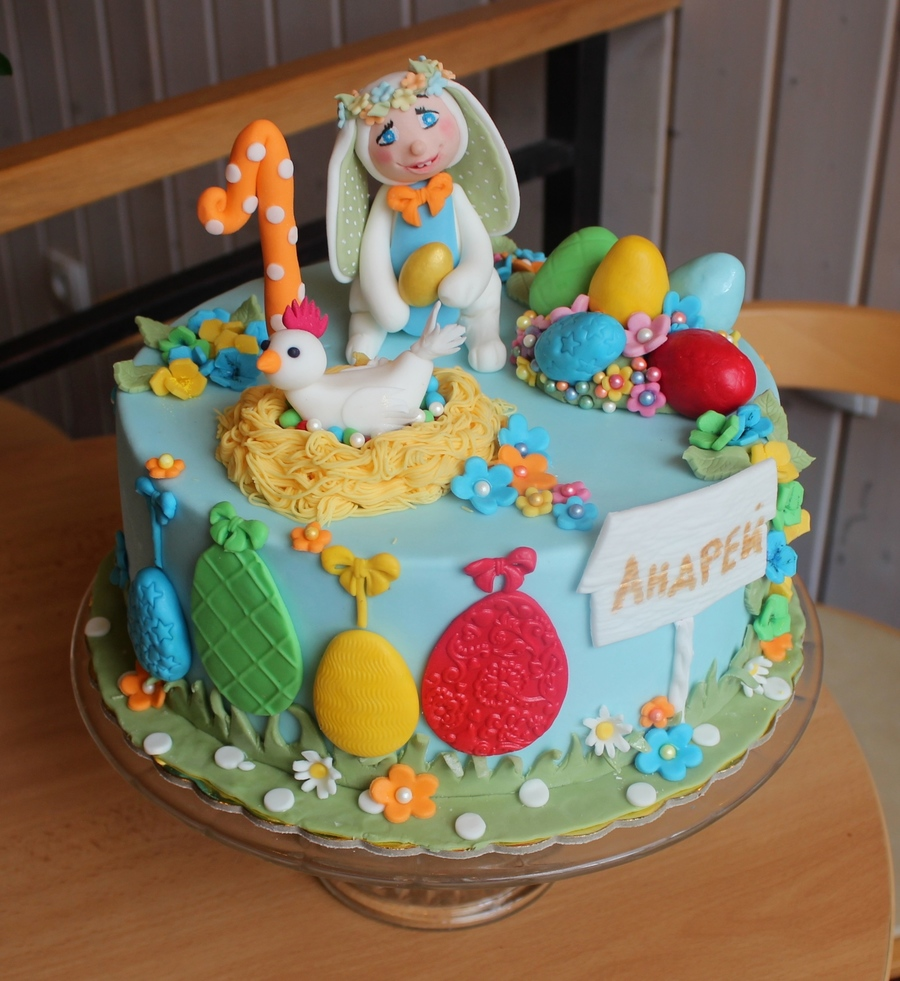 Easter Rabbit Birthday Cake on Cake Central