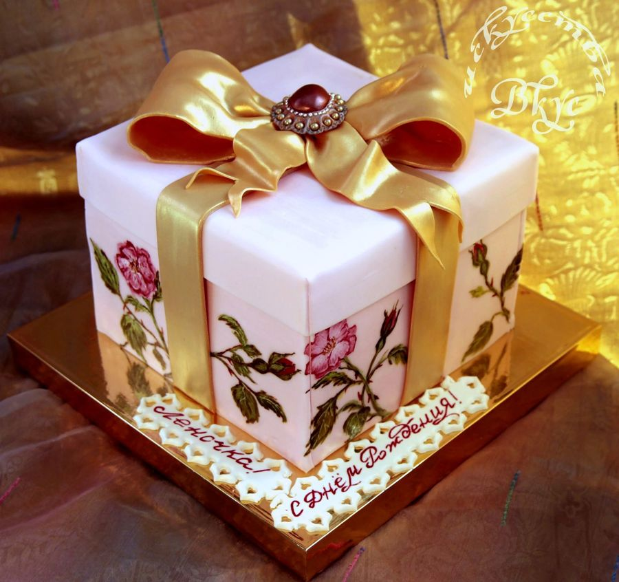 Cake Decorating Box Subscription