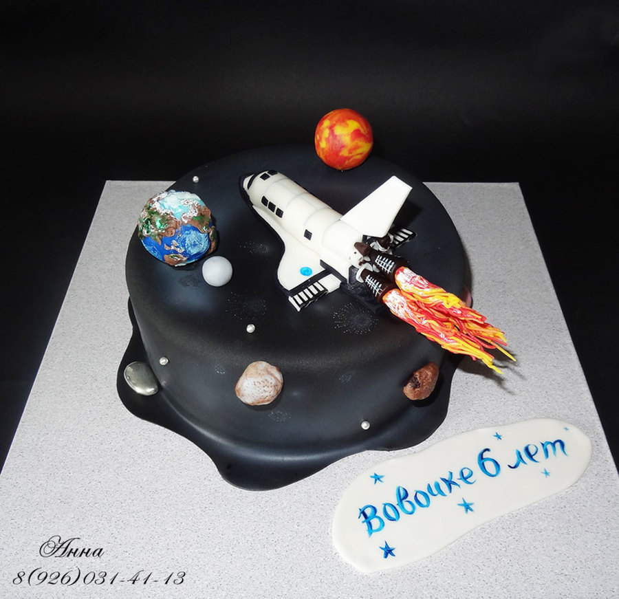 Space on Cake Central