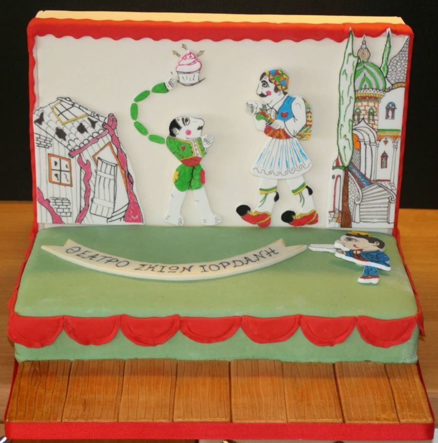 Hand Painted Karagiozis Shadow Play Cake on Cake Central