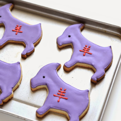 Year Of The Goat (Or Ram) Cookies on Cake Central
