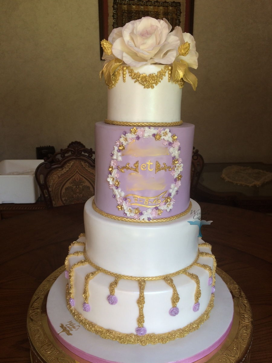 purple and gold wedding cake purple and gold wedding cake cakecentral 18852