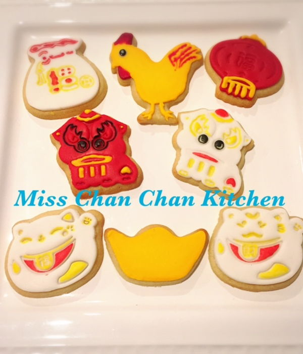 Chinese New Years Sugar Cookies