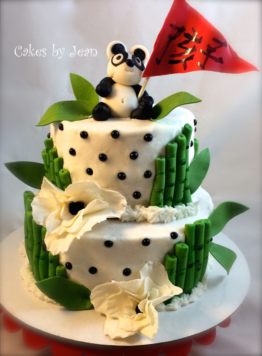 Panda Baby Shower Cake Cakecentral