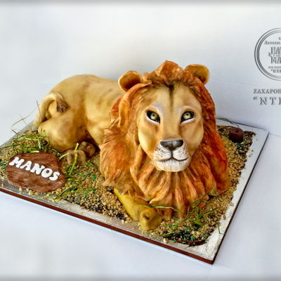 3D Lion Cake A Birthday cake for a little boy