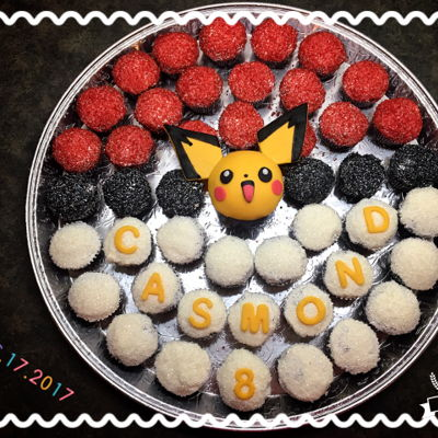 Pichu Pokémon Ball Cupcake 45 mini chocolate cupcakes with sugar sprinkles. 1 reg cupcake with fondant pichu topper.