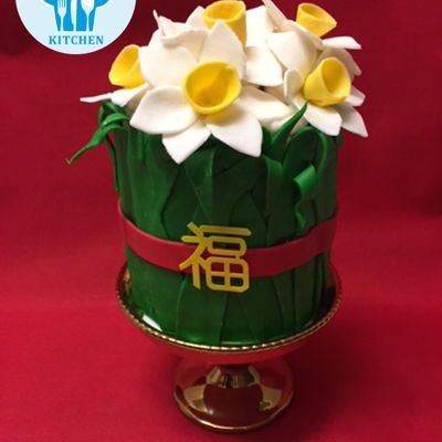 Chinese New Years Daffodil Cake