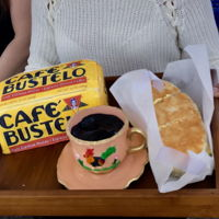 Cafe Bustelo Cake The coffee is cake the bread is cake and the cup is gumpaste