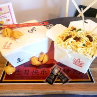 Chinese Take Out Box Cake 2 take out box cakes.